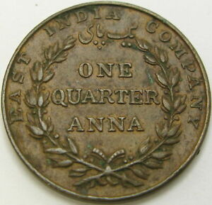 INDIA (British) 1/4 Anna 1835 - Copper - VF/XF - 3054 ¤