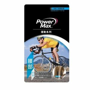 POWER MAX PHYSIOTAPE KINESIOLOGY TAPE SPORTS TAPE FOR BACK AND WAIST