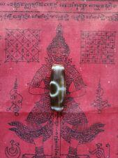 Unique old Tibetan Feng Shui *Big Man(Aristocrat) *Dzi bead blessed by Lamas