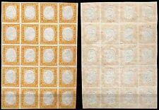 #211 - Antichi Stati, Sardegna - Blocco 20 pezzi 80 cent - Nuovi