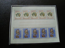 MONACO - timbre yvert et tellier bloc n° 12 n** (Z10) stamp