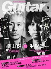 Guitar Magazine August 2018 Ken Yokoyama, Shinichi Ubukata Musica Japan Book