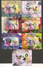 Disney Stamp Collections & Mixtures