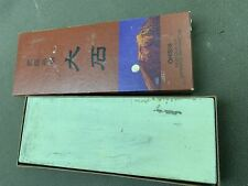 OHISHI HIGH QUALITY JAPANESE WATERSTONE