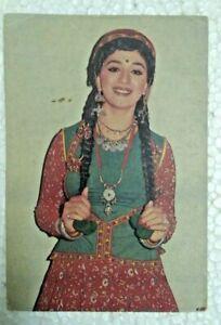 INDIA PICTURE POSTCARD MADHURI DIXIT ACTRESS ORIGINAL  BOLLYWOOD # 11