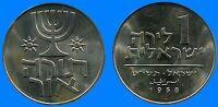 "Israel 1 Lira Hanukkah 1958 ""Tora Or"" Coin UNC"