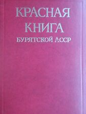 Red Data Book Buryatia Threatened Animals Fish Insects Plants In Russian 1988