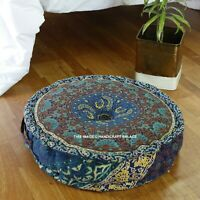 Large 50cm Indian Round Pouffe Footstool Seat Soft Rest Mandala Pouf Foot Stool