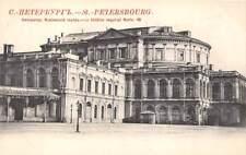 ST PETERSBURG, RUSSIA, MARIINSKY THEATER, SCHERER NABHOLZ & CO PUB #40 c 1902
