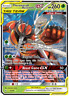 ULTRA RARE Pheromosa & Buzzwole GX Tag Team 1/214 Pokemon SM Unbroken Bonds - LP