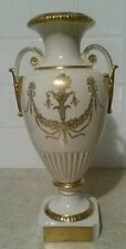 """Vintage Vase Urn Cream Gold Trim 13"""" Tall with Handles Lamp Base Grecian Style"""
