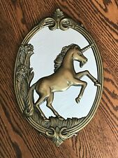 "Vintage Solid Brass Unicorn Wall Mirror~Magic Mythical~12"" x 8"""