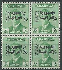 Irak Iraq 1958 ** Mi.D219 Bl/4 Dienstmarken Official Stamps König Faisal II.