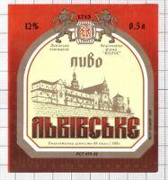 UKRAINE AF Kolos,Lviv LVIV'SKE 0,5L beer label C2218 001