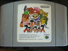 Nintendo 64 Dairantou Super Smash Brothers Bros. Mario Zelda Japan N64 F/S