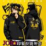 Anime JoJo's Bizarre Adventure Cosplay Unisex Sweatshirt Hoodies Zipper Coat Top