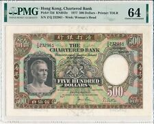 The Chartered Bank Hong Kong  $500 1977  PMG  64