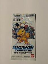 2020 Digimon Card Game Promotion Pack ver. 0.0 Agumon Japanese limited booster