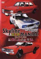 [DVD] Nissan Skyline GT-R Maniac the birth of legend GTR hakosuka prince KPGC10