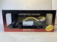 🔥AUTOart  JGTC 2001 TEST CAR R34 1:18 Scale. Skyline (Please Read First)!