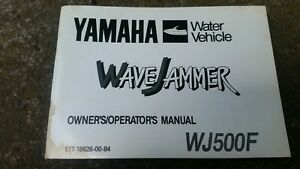 Yamaha Wave Jammer Owners Manual