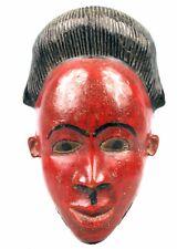 Art Africain Tribal - Ancien Passeport Petit Masque Famille Baoulé 19 Cms