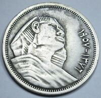 Egypt Rare Double Date Mint Error 1957 AH1375 Old Silver 5 Piastres Sphinx Coin