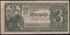 New Listing1938 Soviet Russia 3 rubles Paper Money Banknotes Currency