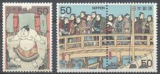 JAPAN 1979 SUMO PRINT ISSUES MNH VERY FINE