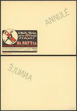 Belgium Illustrated Stationery Publibel 2148 Ets Fayt Horology Proof