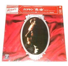 Herbert Von Karajan - JAPAN LP - TCHAIKOVSKY - Symphony No. 6 - Angel EAC 30105
