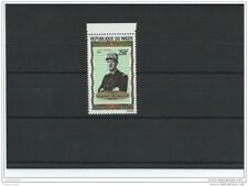 LOT : 032017/269A - NIGER 1971 - YT PA N° 163 NEUF SANS CHARNIERE ** (MNH) GOMME