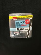DAISO Japan Black Head Cotton Buds 200 Pieces Cotton Applicator free shipping!