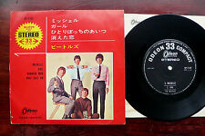 EP The Beatles - Michelle - Japan Odeon