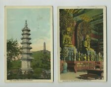(2) Early Peking Beijing China Postcards Chinese Stamps Shanghai Cancels yz3296