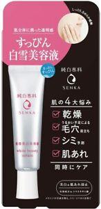 ☀SHISEIDO SENKA White Beauty Serum Brightening Cream 35g Japan