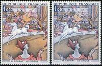 """FRANCE STAMP TIMBRE N° 1588A """" LE CIRQUE  SEURAT , VARIETE COULEUR """" NEUF xx TTB"""