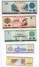 Five 1979 China Foreign Exchange Certificates, 10 and 50 Fen, 1, 5 and 10 Yuan