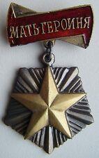 "SOVIET RUSSIAN  AWARD ORDER ""MOTHER-HEROINE"" USSR. COPY"