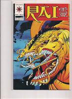 RAI #3 First Printing Comic Book. Scarce!