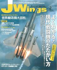 J WINGS No.90 CVN-73 CVW_IRSAW C-5 C-17_USN P-8A_XFV-12_DASSAULT ETENDARD IVM