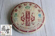 Puwen puer tea factory shu black pu er 2013 YUN YA JIN YUN ripe puerth 400g