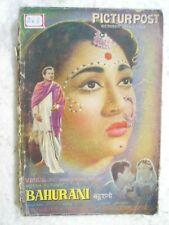 PICTURPOST BAHURANI RARE BOOK INDIA BOLLYWOOD MAGAZINE 1963