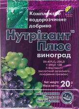 1,5 Litri Macerato di Ortica antiparassitario e fertilizzante biologico univers.