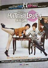 HATE TO LOSE ASIAN MOVIE POSTER- Korea Can't Lose, Yoon Sang-Hyun, Choi Ji-Woo