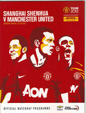 2012  Manchester United Pre Season Tour  v  Shenhua / Ajax Cape Town / Amazulu