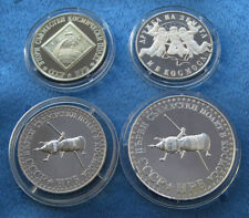 BULGARIA Leva 1979, 1st & 2nd Soviet - Bulgarian Space flight, Full Coins Set