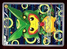 PROMO POKEMON JAPANESE CARD N° 230/XY-P PIKACHU RAYQUAZA PONCHO FULL HOLO