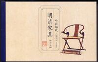 China PRC 2011-15 Markenheft SB43 Historische Möbel 4259-4264 Postfrisch MNH
