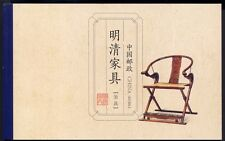 CHINA PRC 2011-15 Markenheft SB43 Hist. Möbel 4259-64 ** MNH